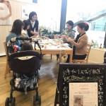 【開催報告】ママのためのアレンジメント教室「秋のスワッグ作り」